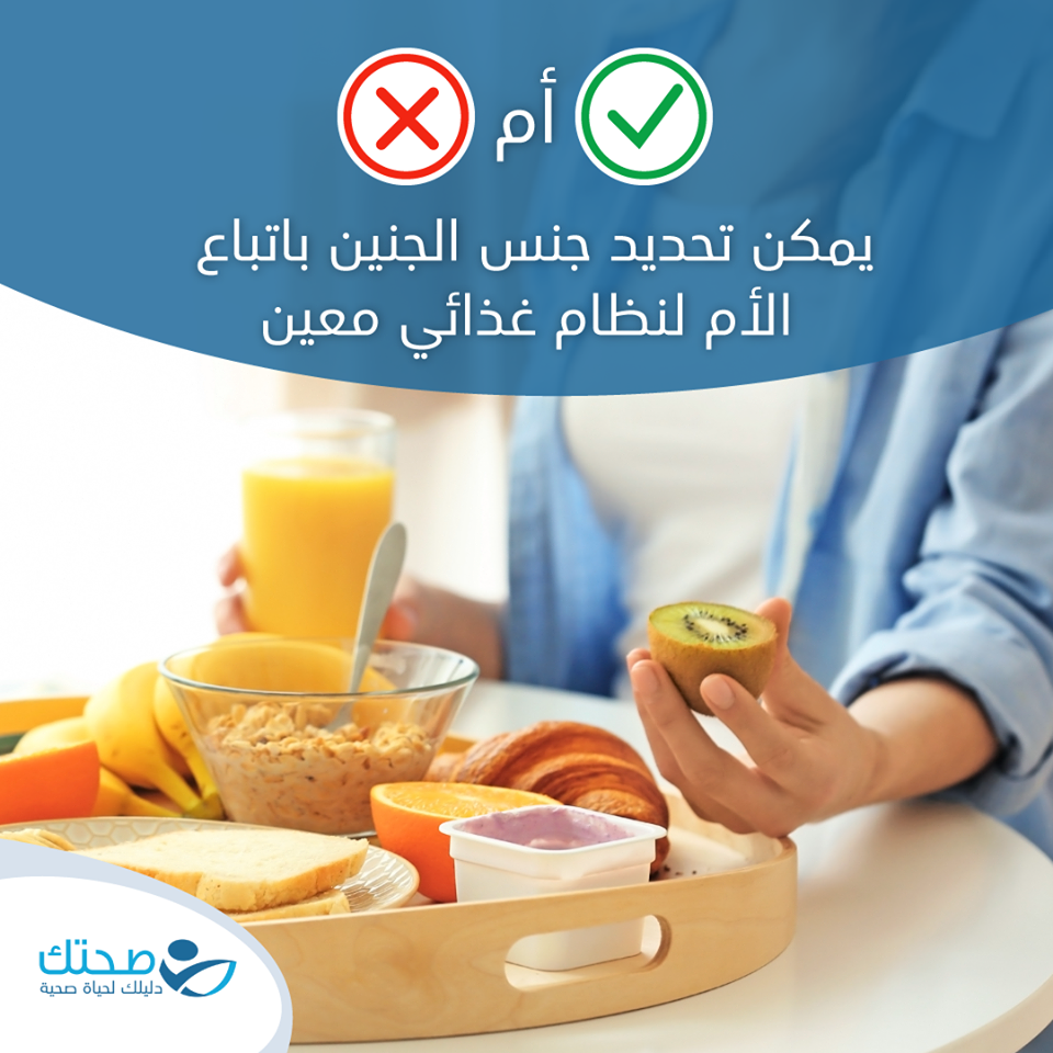 Jeel Media | Sehatok Health tips